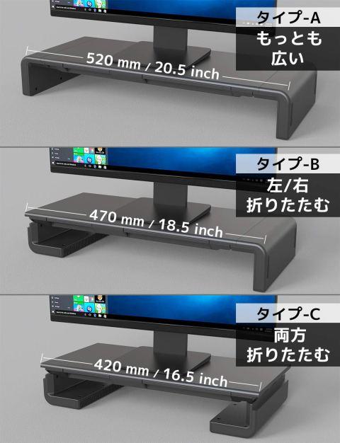 工匠藤井 モニター台 TJSBZDPMJB 幅を3段階で調節