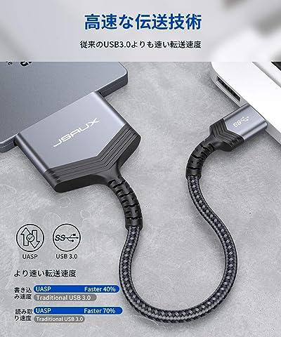 JSAUX SATA USB3.0 変換アダプタ