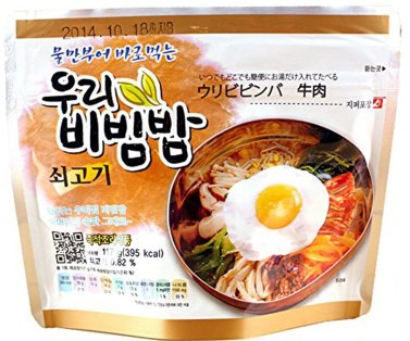 comprar kimchi españa