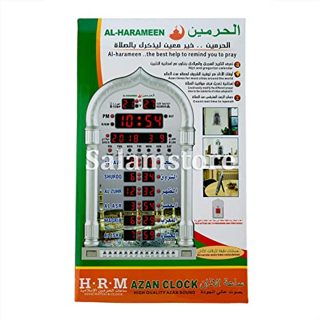 Amazon Com The Azan Clock For Office And Home Home Kitchen