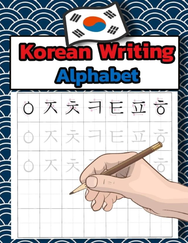 Korean Writing Alphabet: Workbook Practice to Learn How to Trace