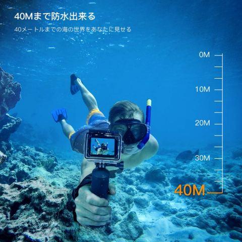 【新型】 APEMAN アクションカメラ 4K高画質 1600万画素 HDMI出力 スポーツカメラ 2インチ液晶画面 40M 防水カメラ 170度広角レンズ アクセサリー 多数バイクや自転車や車に取り付け可能 水中カメラ 防犯カメラ ウェアラブルカメラ [メーカー1年保証]