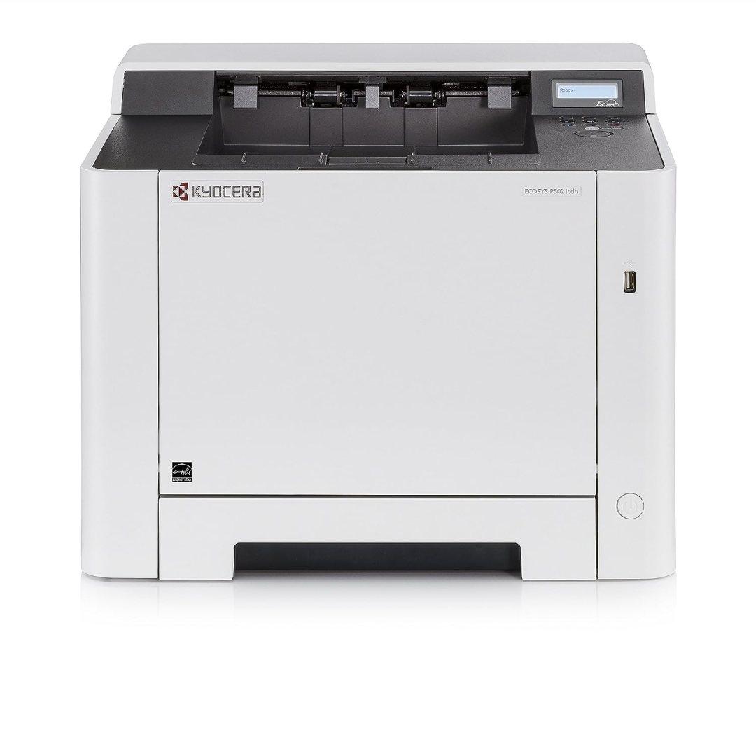La mejor impresora doméstica 2020: las mejores impresoras para uso doméstico 3
