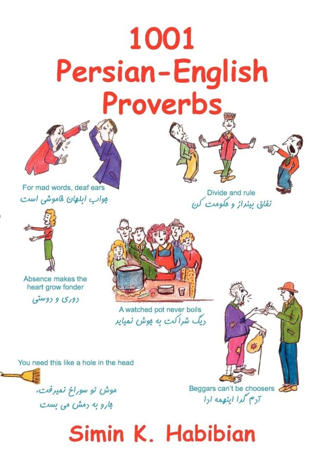 25 Persian-English Proverbs: 25rd (third) Edition: Learning