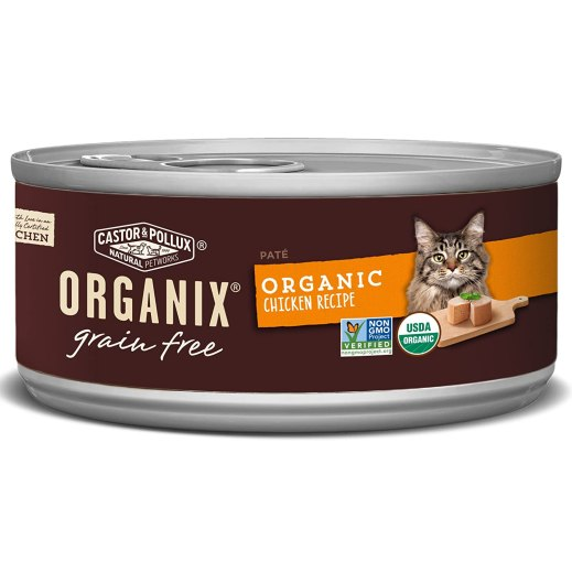 Organix Organic Canned Cat Food Black Friday Deal 2019