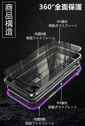 MQman 360°全面保護 前面ガラスプレート+背面ガラスプレート iphone11 ケース 2色アルミバンパー 磁気止め 多点吸着 マグネット式 ガラスバックプレート 透明背面 ワイヤレス充電 アイフォンカバー (iPhone11, 青×黒)
