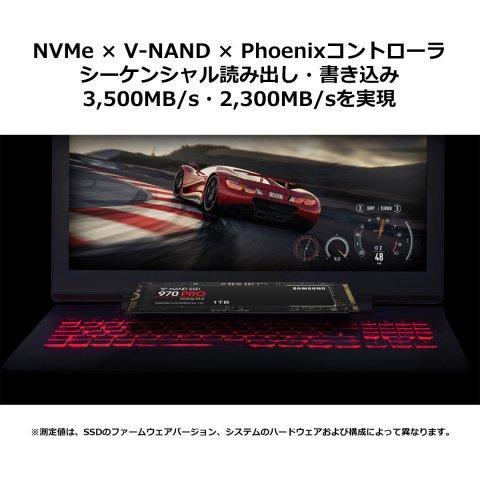 SAMSUNG 970 PRO コントローラー「Phoenix」 高いパフォーマンス