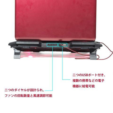 RooLee WLS0010-JP ダイヤル式ファンコントローラー USBポート