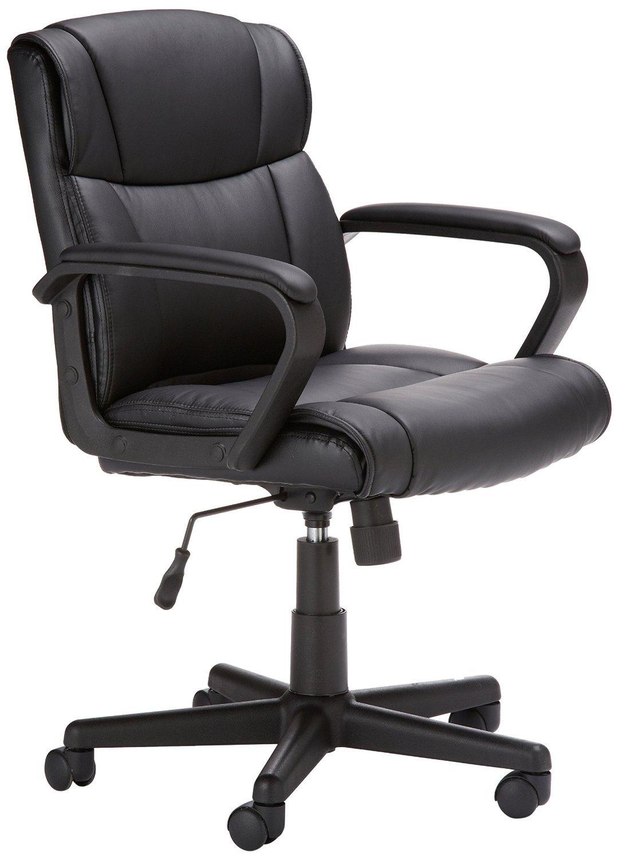 asiento para oficina gerencialhttps://amzn.to/2rwLWT0