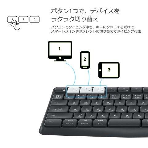 LOGICOOL ロジクール K370s Easy-Switchボタン