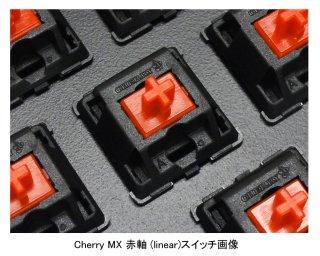 FILCO Majestouch BLACK 108赤軸 108キー日本語配列・前面印刷 USB&PS2両対応 Nキーロールオーバー対応 独CherryMX赤軸スイッチ メカニカルキーボード ブラック FKBN108MRL/NFB2