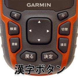 GPS,ガーミン