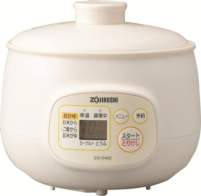 Comparing the Best Zojirushi Rice Cookers