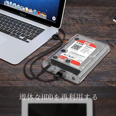 【日本直営店】ORICO 透明シリーズ 3.5インチ HDDケース USB 3.0接続 SATA III対応 HDD/SSD 外付け ドライブ ケース ネジ&工具不要 簡単着脱