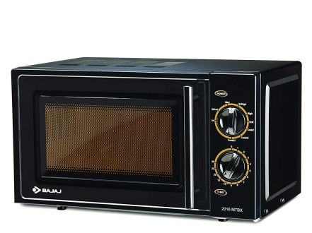 Best Microwave Ovens Under 7000 INR