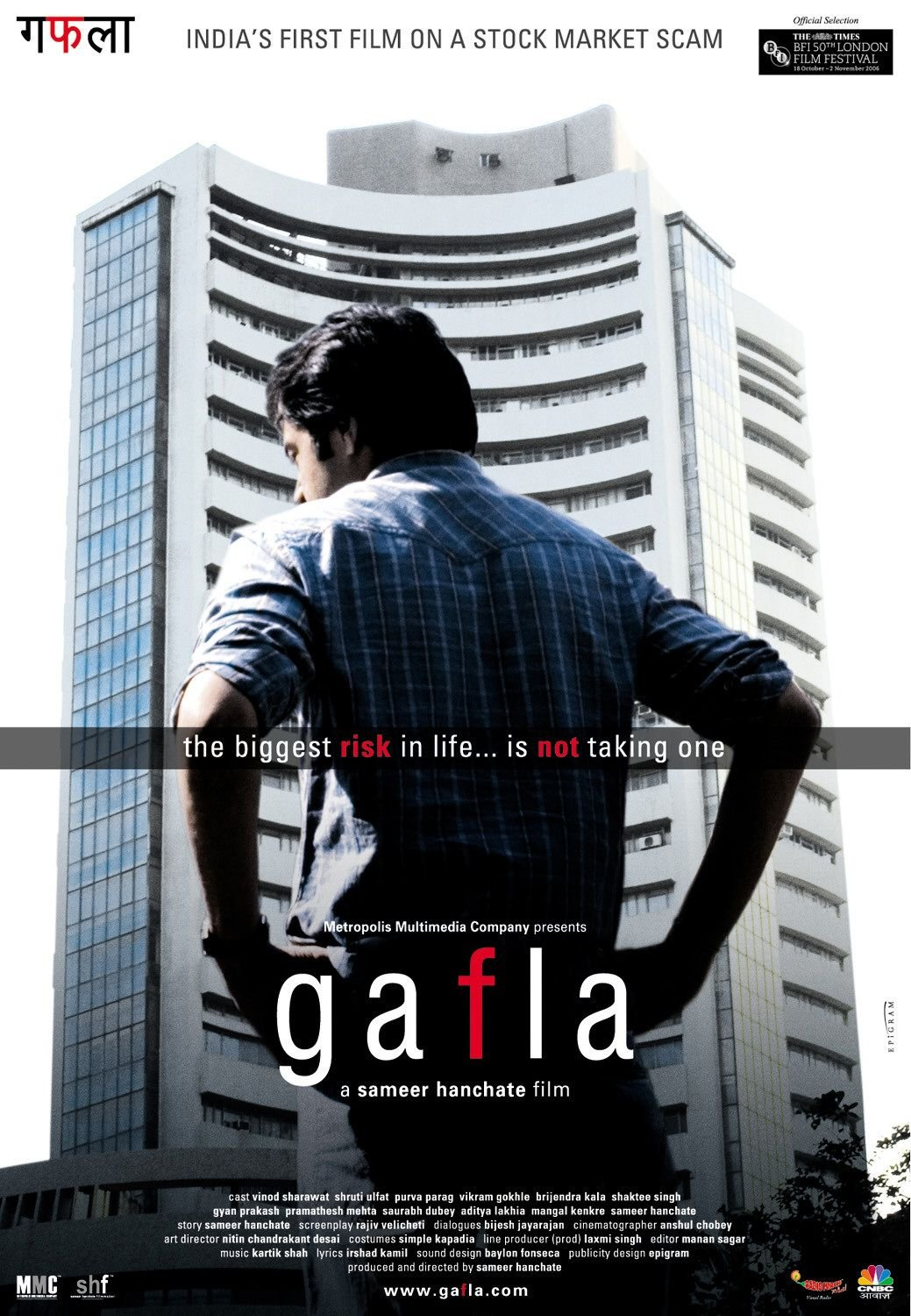Gafla Movie at Best Stock Market movies article - Arable Life