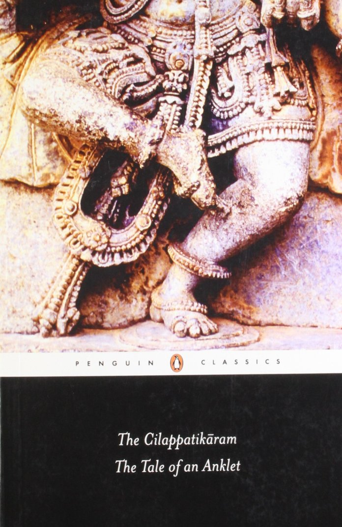 Buy The Cilappatikaram:The Tale of an Anklet Book Online at Low Prices in  India | The Cilappatikaram:The Tale of an Anklet Reviews & Ratings -  Amazon.in