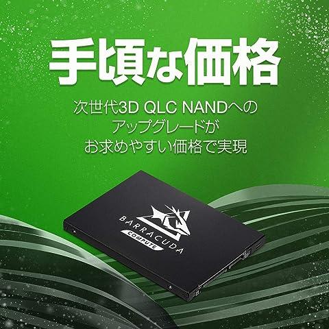 Seagate SSD BarraCuda Q1 QLC NANDを採用 手頃な価格