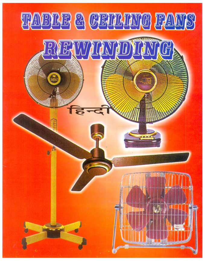 Attractive Motor Winding Book In Hindi Pdf Pattern - Schematic ...