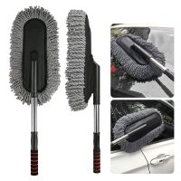 Runilex Microfiber Car Duster with Long Extendable Handle Car Cleaner Washable Duster
