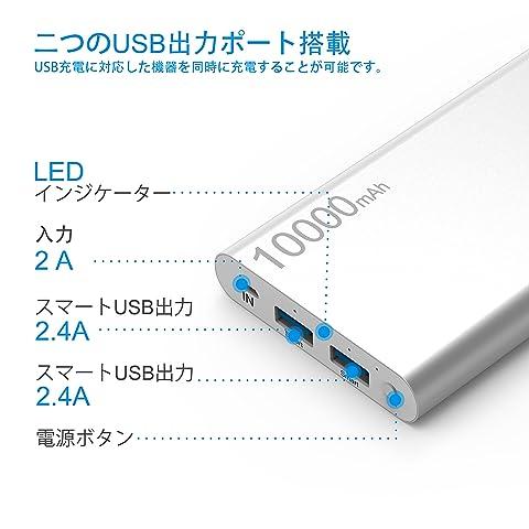 Kinps モバイルバッテリー 10000mAh 2USBポート MicroUSBケーブル付き 全機種対応 シルバー