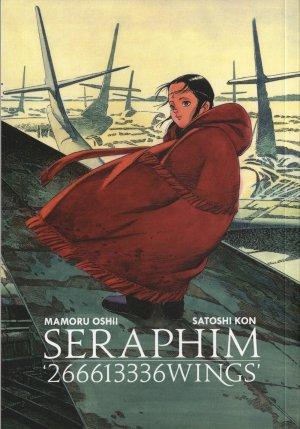 SATOSHI KON - Une légende de l'animation japonaise