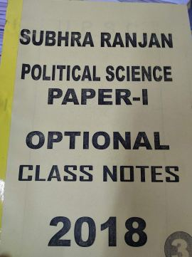 Shubhra Ranjan's Political Science Class Notes 2018 PDF
