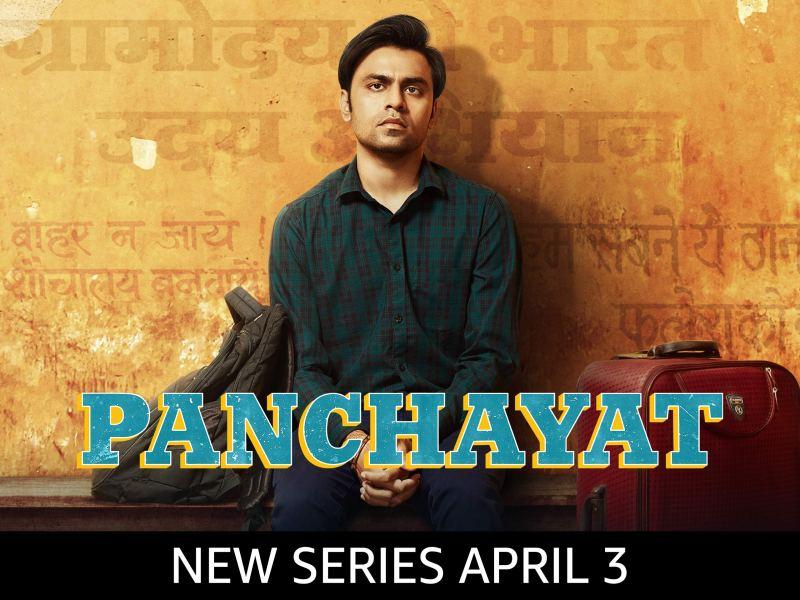 Panchayat - Season 1   Prime Video