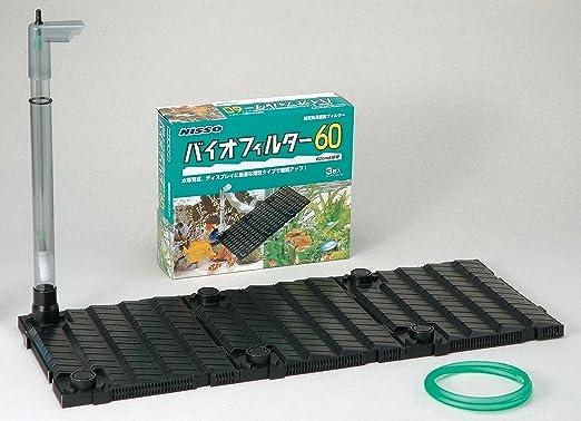 ニッソー 新バイオフィルター60