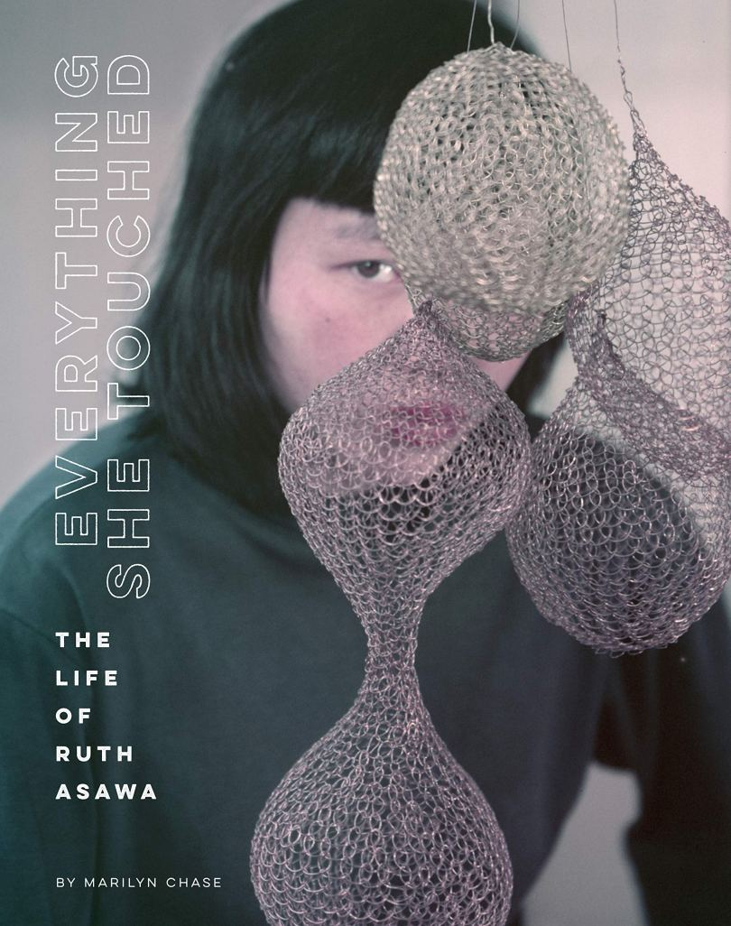 Everything She Touched: The Life of Ruth Asawa: Chase, Marilyn: 9781452174402: Amazon.com: Books