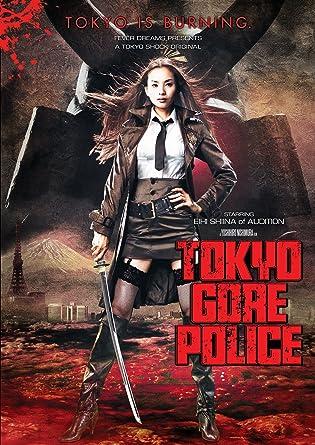 """Résultat de recherche d'images pour """"tokyo gore police"""""""