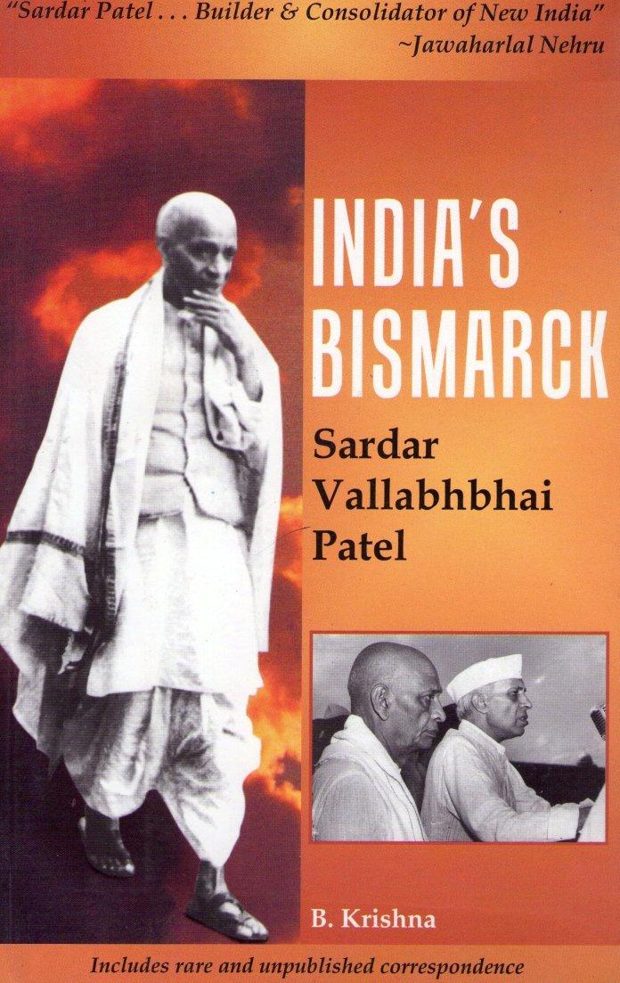 Sardar Vallabhbhai Patel by Balraj Krishna