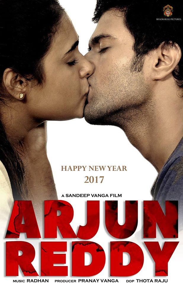 Episode 10: (Valentine's Special) Arjun Reddy