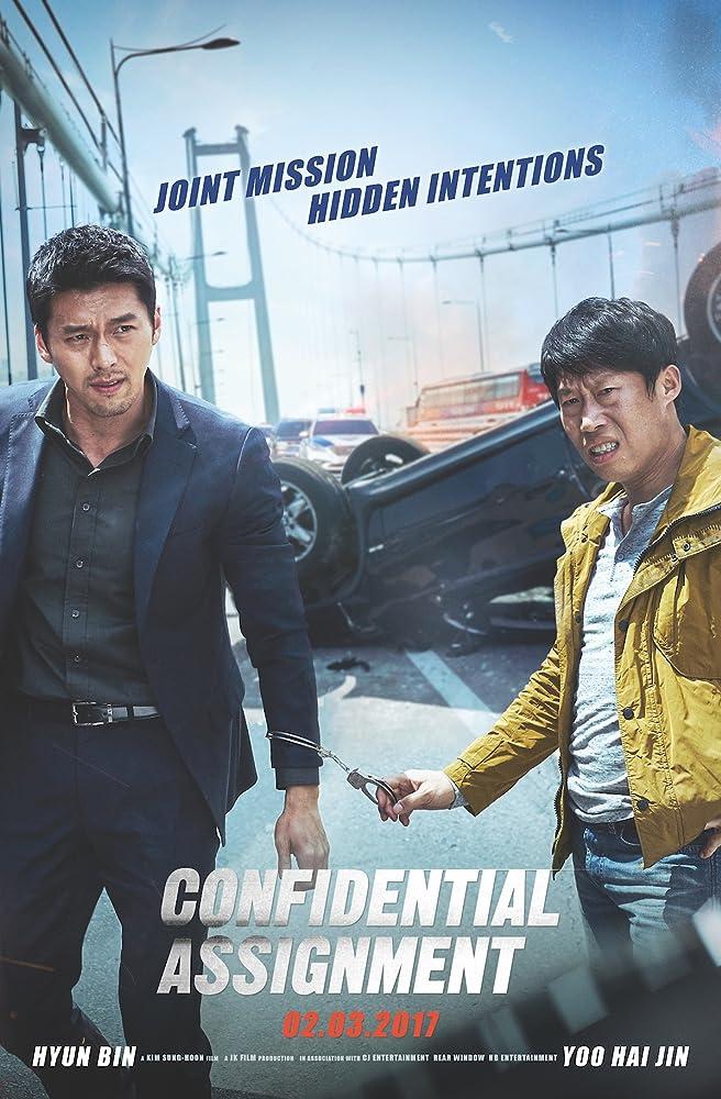 Hae-jin Yoo and Hyun Bin in Gongjo (2017)