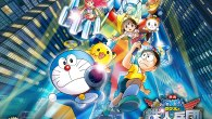 Permalink to Doraemon: Nobita and the New Steel Troops: ~Winged Angels~