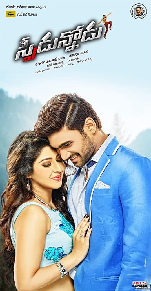 A Love Story Telugu Full Movie Download
