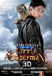 Little Superman Poster