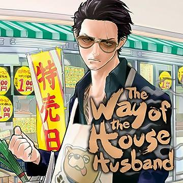 The Way of the Househusband Digital Comics - (EU) Comics by comiXology