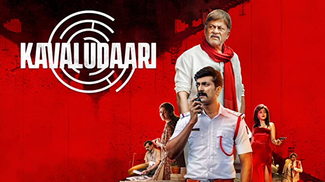 Episode 50: Kavaludaari with Hemanth Rao