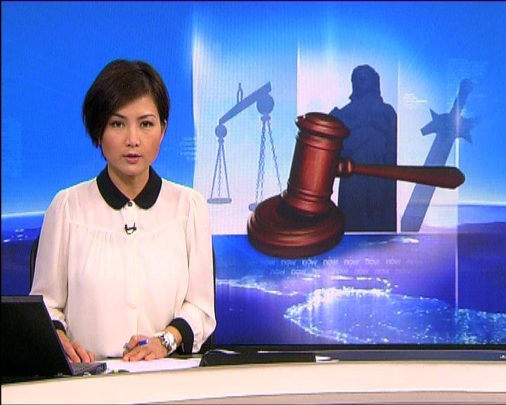 酒樓東主多次騙取欠薪基金被判監3年 | Now 新聞