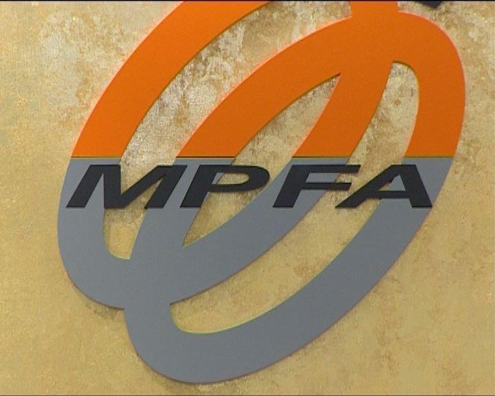 MPF僱員供款入息下限擬上調   Now 新聞