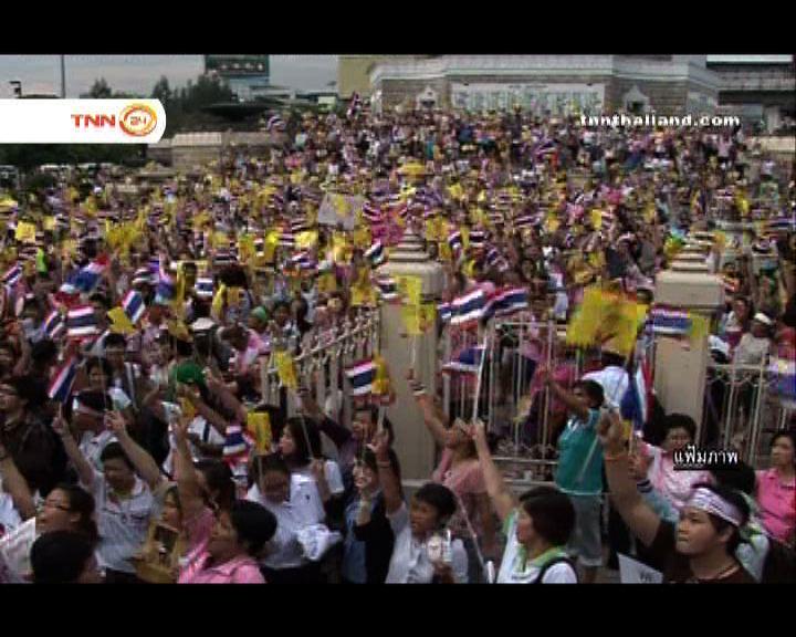 泰國示威反對推動特赦條例   Now 新聞