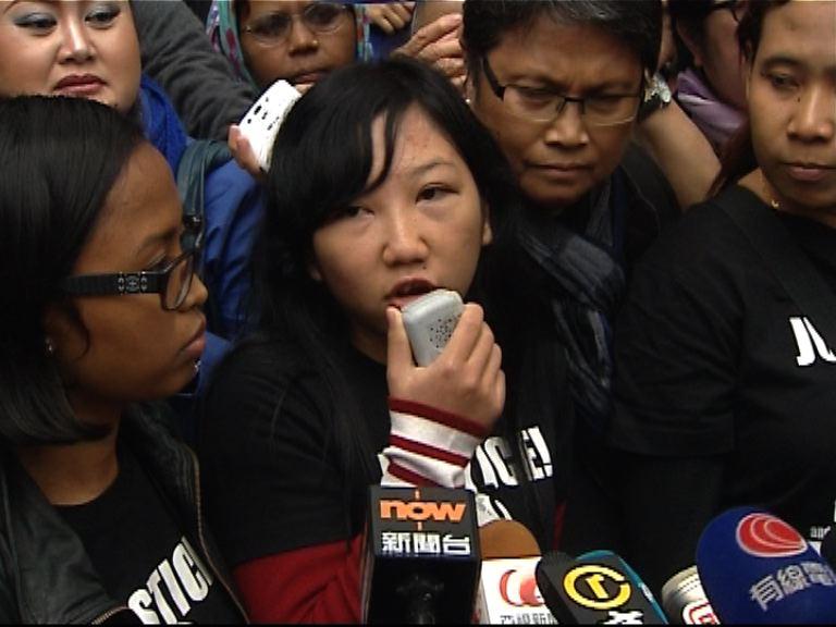 虐傭僱主囚六年 Erwiana:刑期太短 | Now 新聞