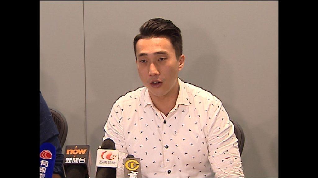 鄭仲恆:判決反映朱經緯需為所做承擔責任 | Now 新聞