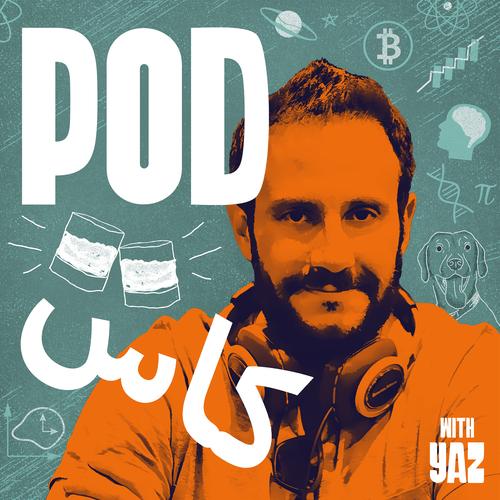 podcast cover artwork similar to joe