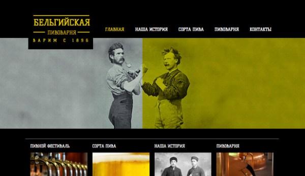 HTML Шаблоны сайта на тему Еда и напитки | Wix