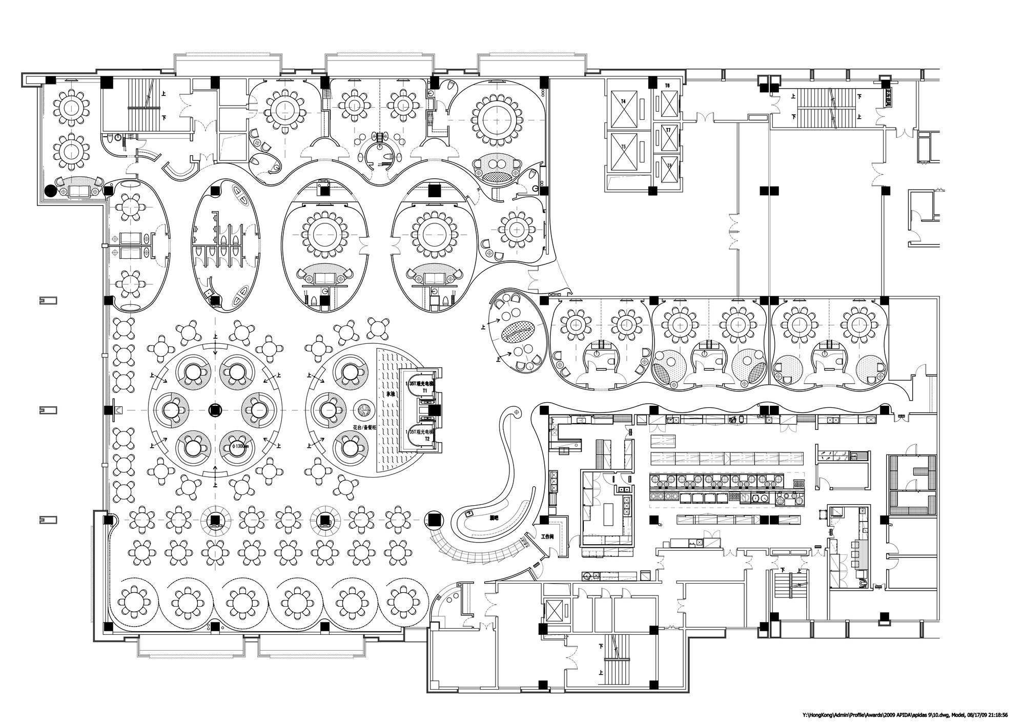 Gallery Of Jardin De Jade Restaurant I / P A L Design