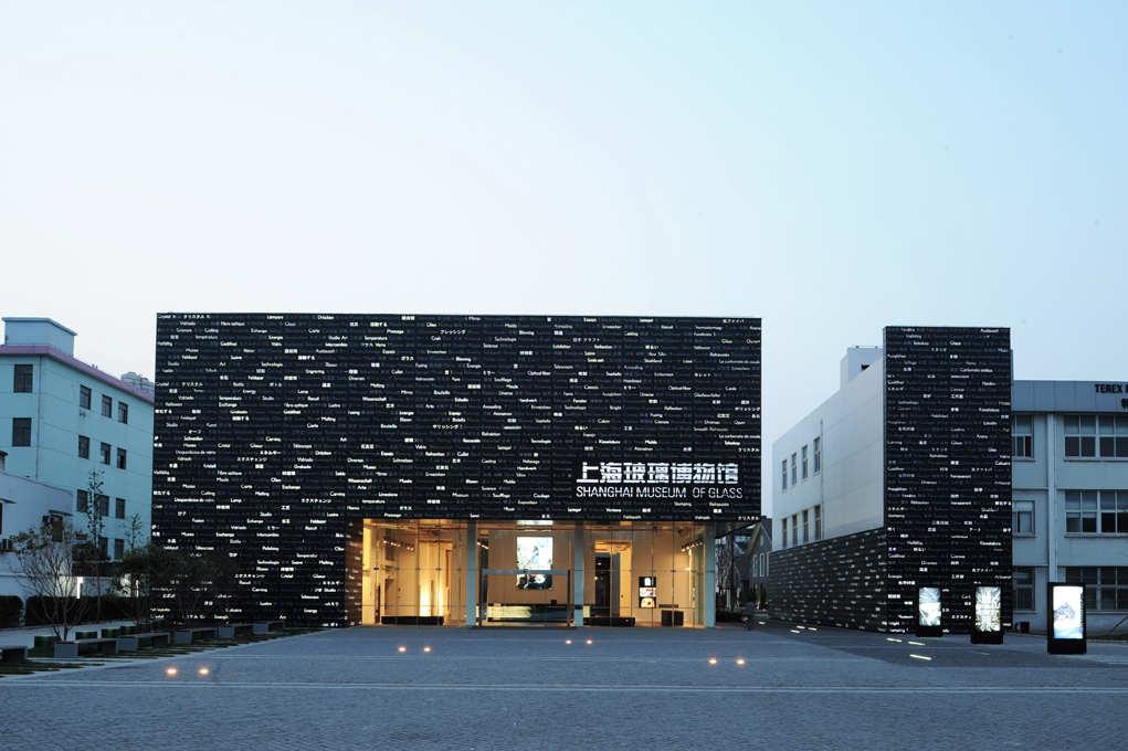 Shanghai Museum Of Glass Logon Urbanarchitecture