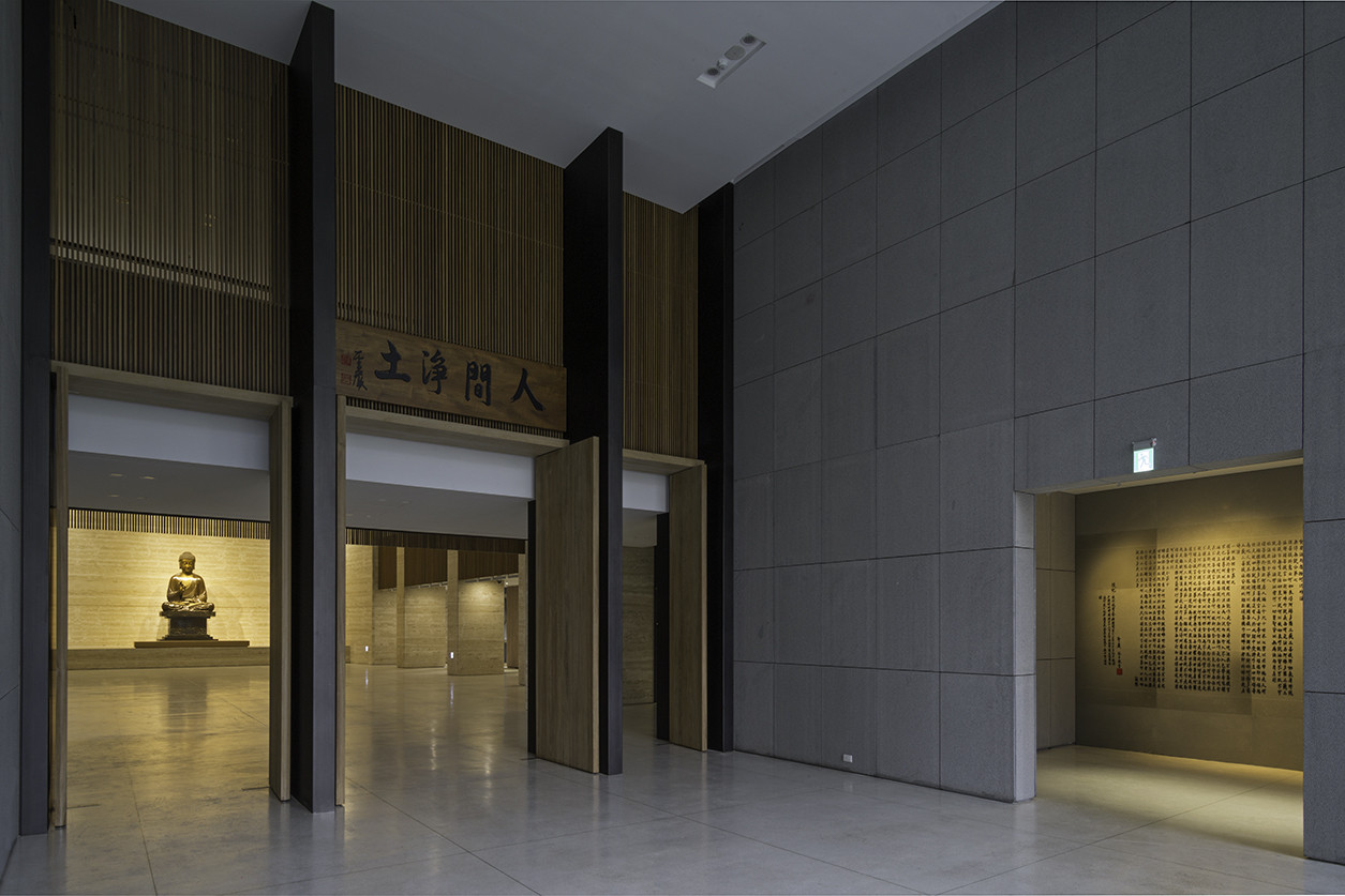 Bow Yun Temple Studiobase Architects ArchDaily