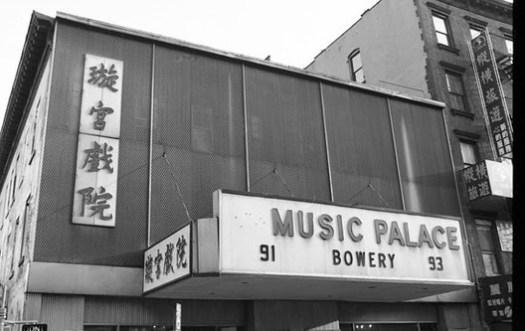 Music Palace, at 91 Bowery. Image © G.Alessandrini